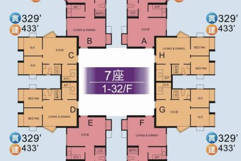 0BB04899-E876-44F3-8A03-F722EAB899E8