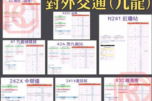 47041D1D-19A0-45E2-8A3B-B84EC8A69E36