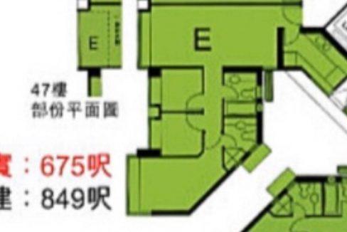 E3F3E3F1-058E-4D92-AFEF-5C79506D83F6
