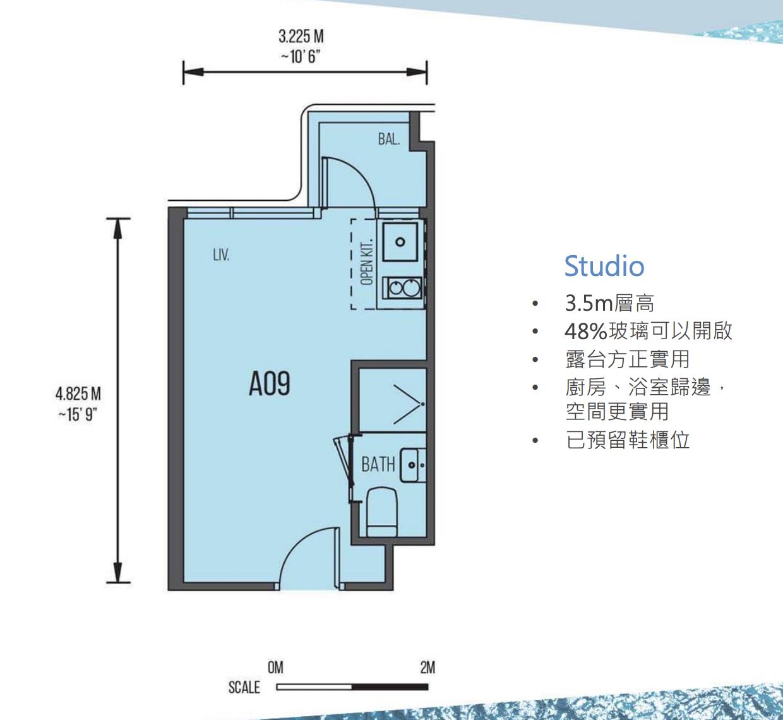 Studio平面圖